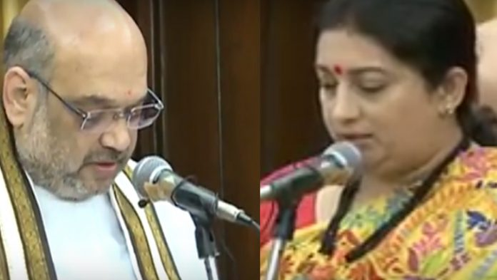 amit shah and smriti irani took oath of rajya sabha membership