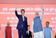 prime minister modi laid the foundation stone of the bullet train