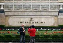 Hotel Leela