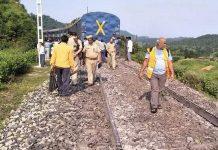Shaktikunj Express