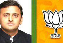 Akhilesh accounts for a waste of money in Saifai, then comment on the bullet train: BJP