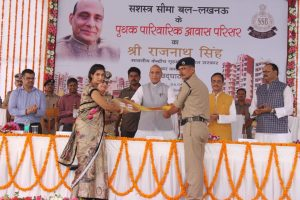 rajnath singh Inaugurates 415 SFA Campus of SSB at Lucknow