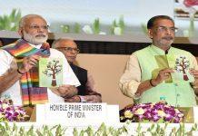 Cooperatives Should Explore New Areas to Double Farm Income, Says PM Narendra Modi