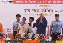 Nation Maker is bigger than President - Ramnath Kovind