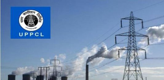 Council to meet the Energy Minister's court for action against Power Corporation