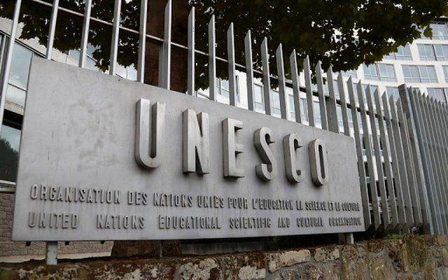 UNESCO Office