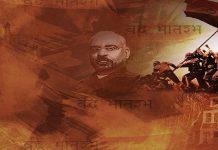 Shyamji Verma