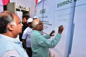 Governor Ram Naik 2
