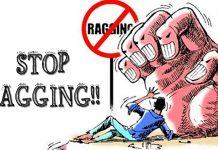 Ragging, Higher Education Institutes