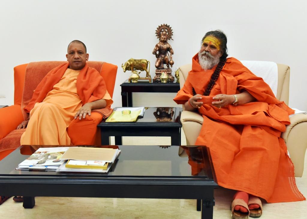 CM with Mahant
