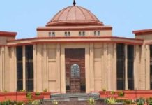 Chhattisgarh High Court