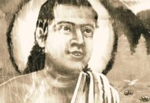 Great lord madhavadev