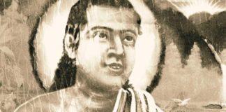 Great lord madhavadev