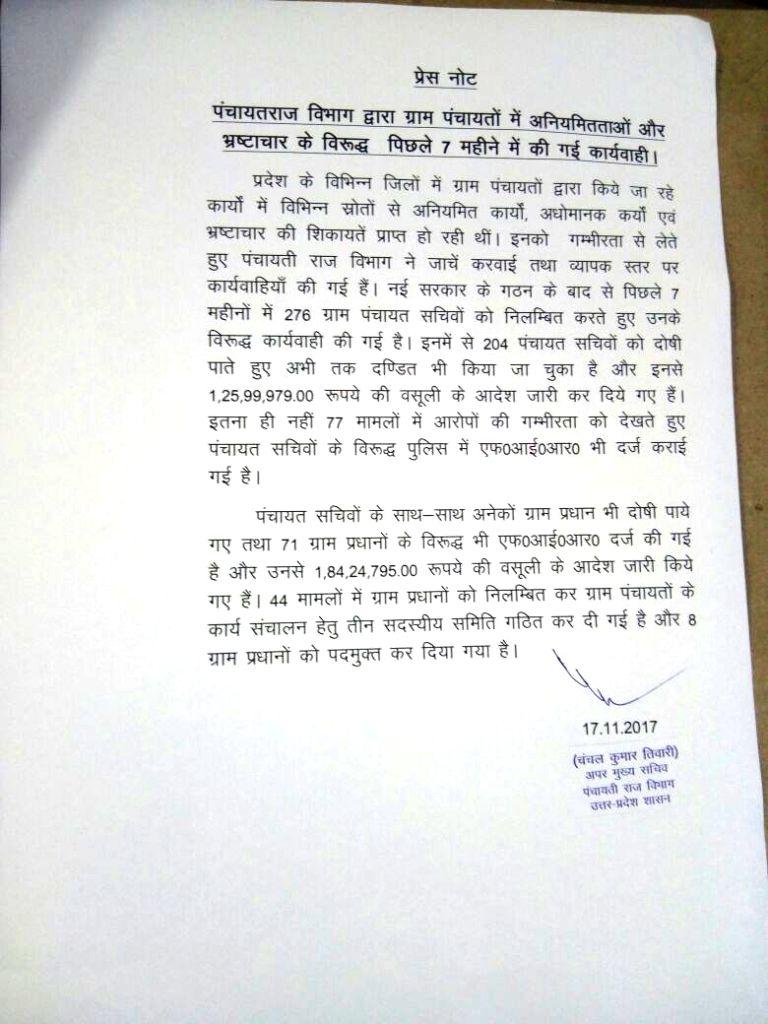 Panchayati Raj Action