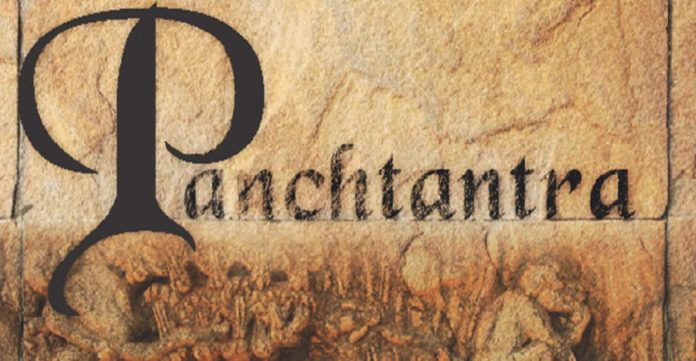 Panchtantra-12