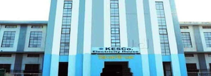 kanpur-electricity-supply-company-limited-head-office-civil-lines-kanpur