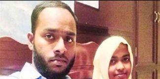 kerala-love-jihad case