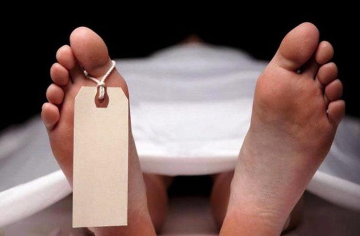 अस्पताल ने दी महिला की बॉडी, कफन हटाया तो निकला पुरुष का शव