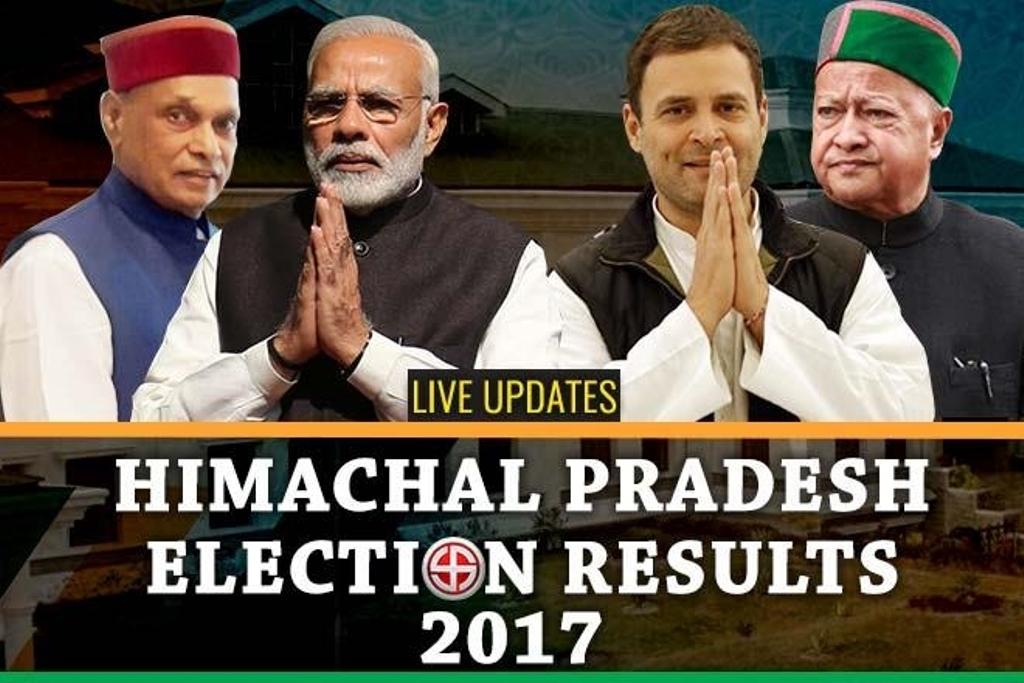 गुजरात और हिमाचल चुनाव पर नरेन्द्र मोदी और राहुल