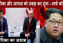 Kim Jong Un-Real Donald rump-