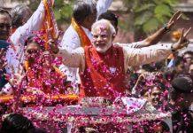 गुजरात की जीत पर नरेन्द्र मोदी