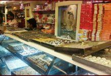 Radhey Lal's Parampara Sweets, GST Chor