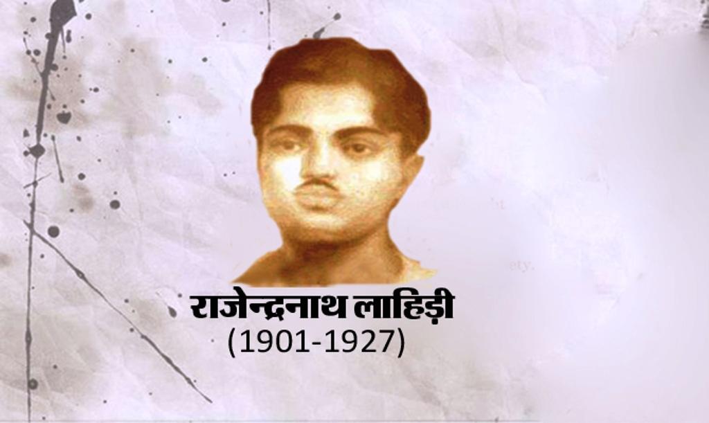 Rajendra Nath Lahiri-NIS-01