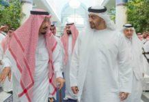 Saudi Arabia's King Salman bin Abdulaziz Al Saud is pictured with Abu Dhabi Crown Prince Sheikh Mohammed bin Zayed al-Nahyan in Jeddah, Saudi Arabia