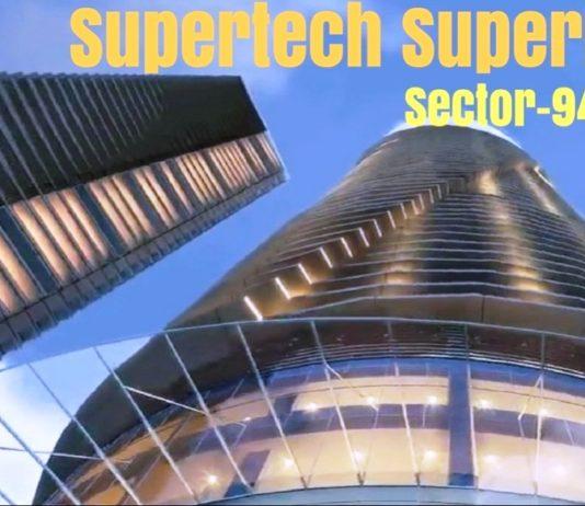 Supertech_supernova2