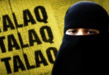 Triple-Talaq-Bill