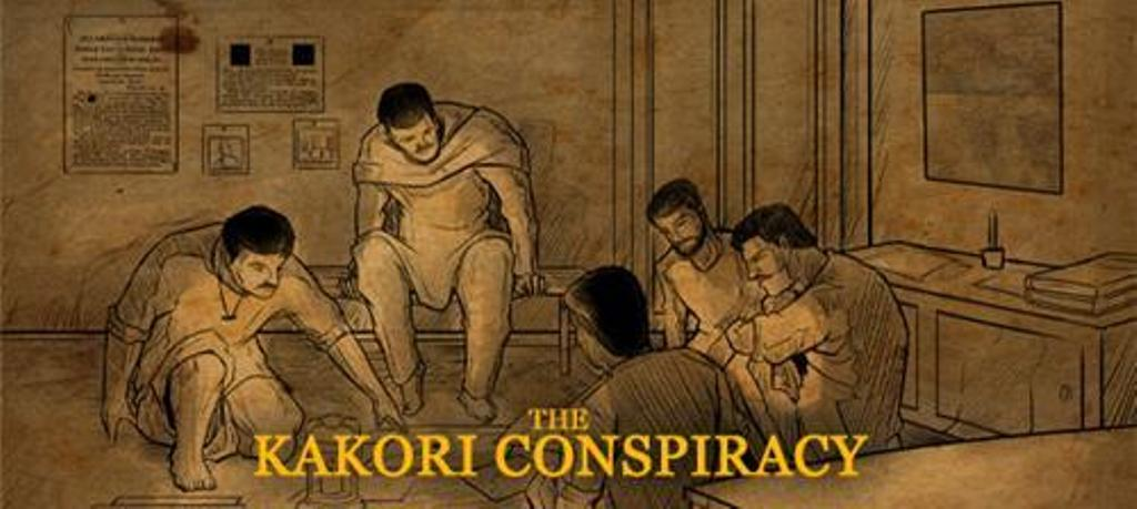 kakori-conspiracy-NIS