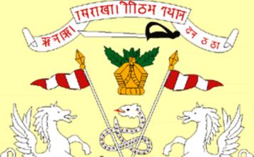 manipur-rular-Garibnawaj-alias-Gopal-Singh-estate