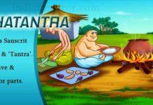 panchatantra-nis