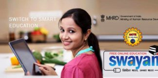 swayam educational portal