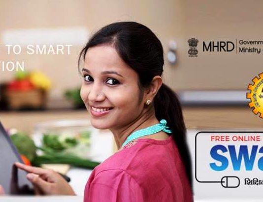swayam educational portal