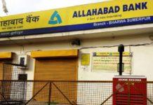Allahabad-Bank
