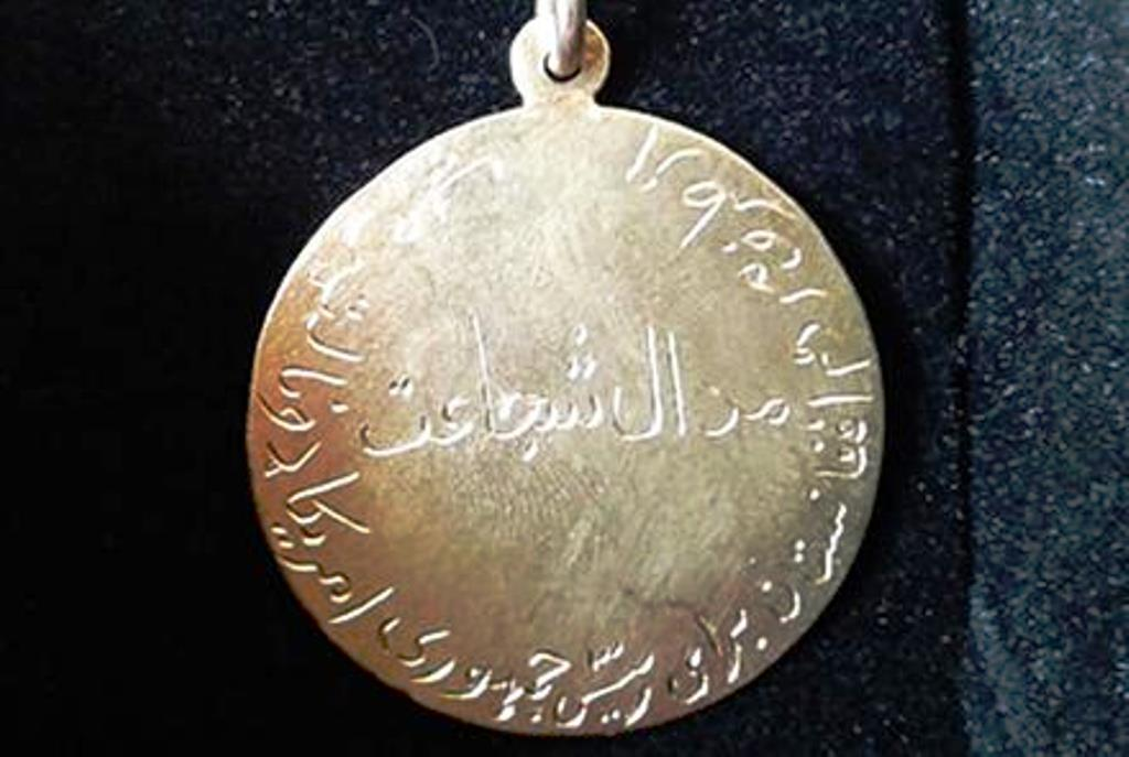 Medal of Bravery to Trump