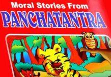 Panchtantra-Kartak