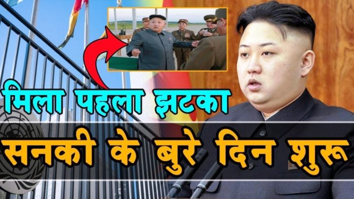 north-korea-