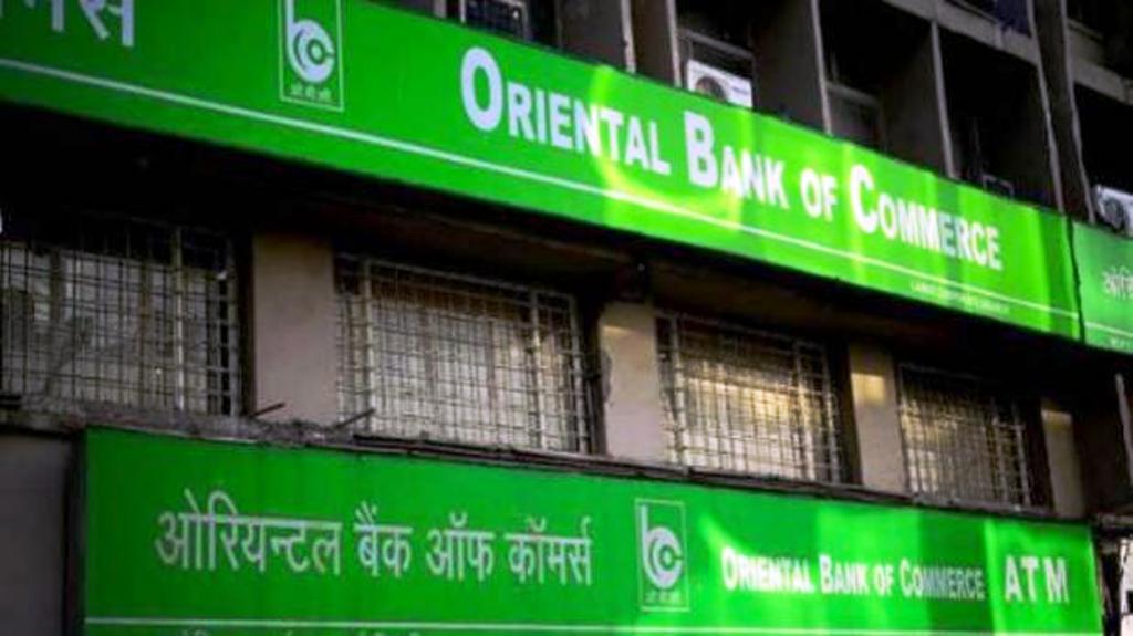 obc-bank & dwarika-seth-company