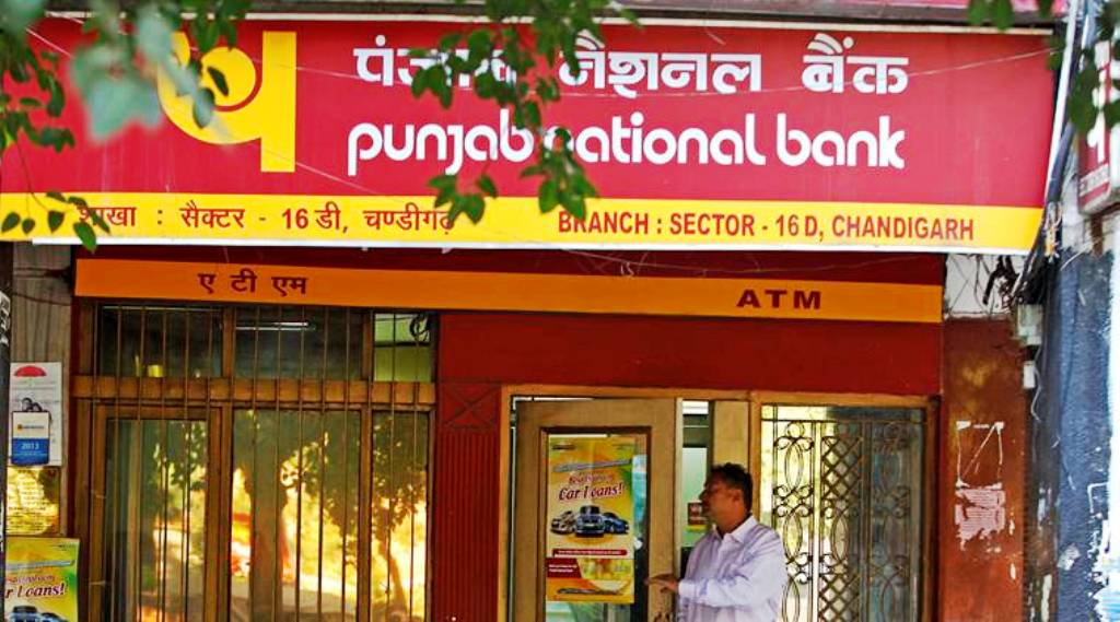 pnb-bob-bank of maharashtra