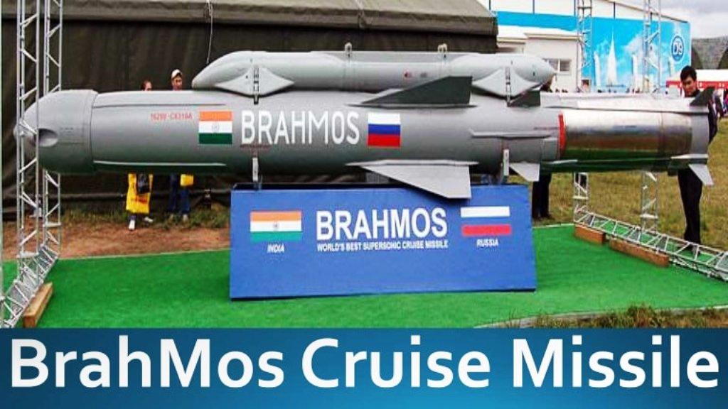 BrahMos-Cruise-Missile