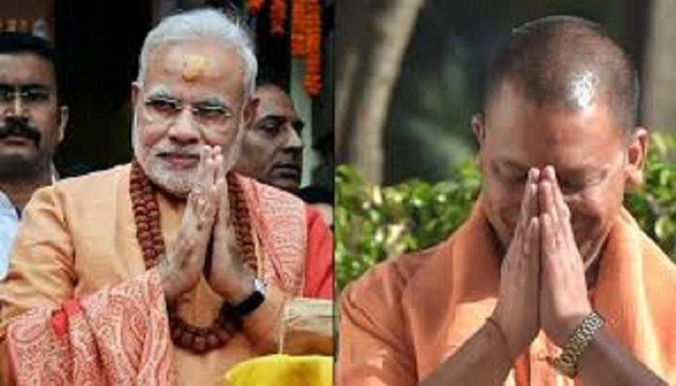 Modi-Yogi-aur-bhagwa