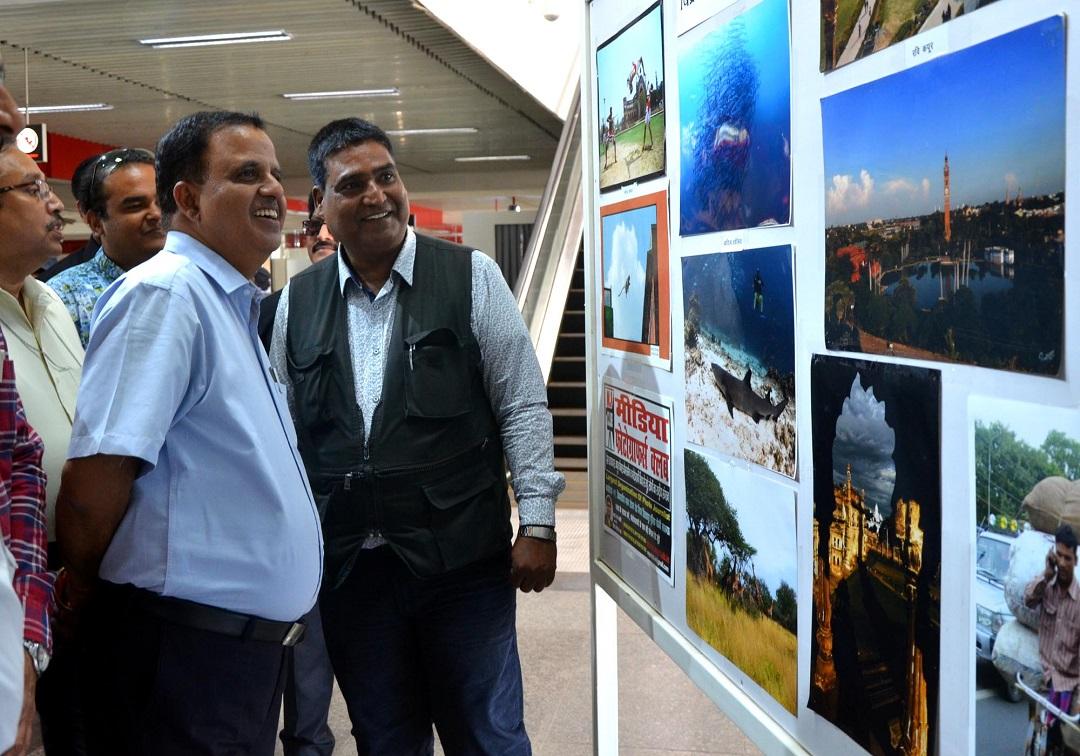 metro-photos
