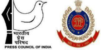press-council-of-india-&-Delhi-police