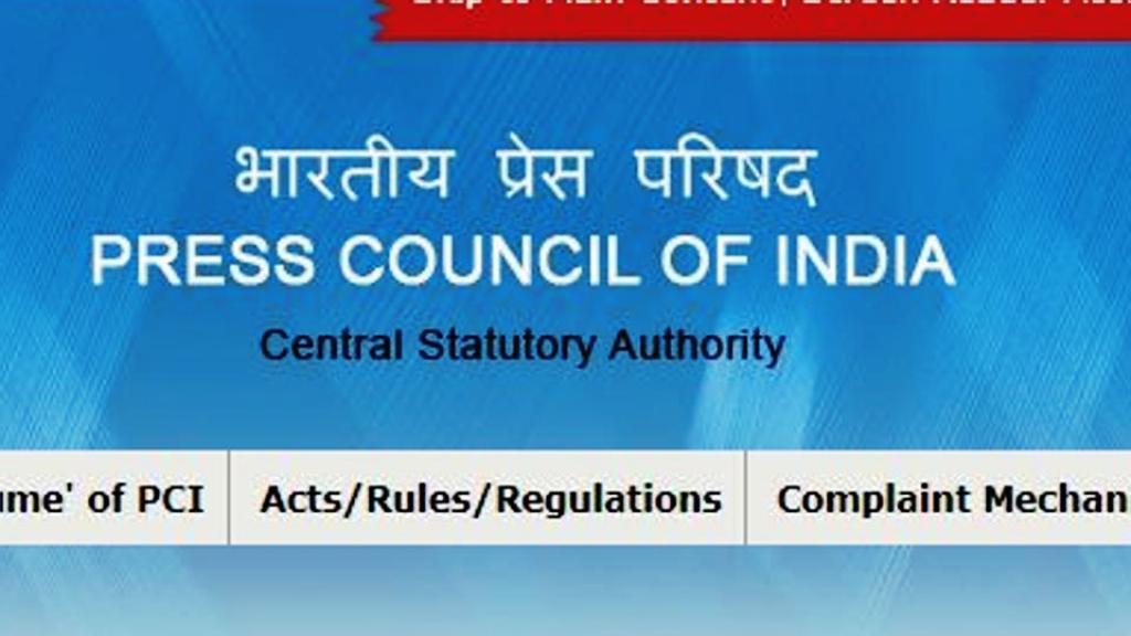 press-council-of-india