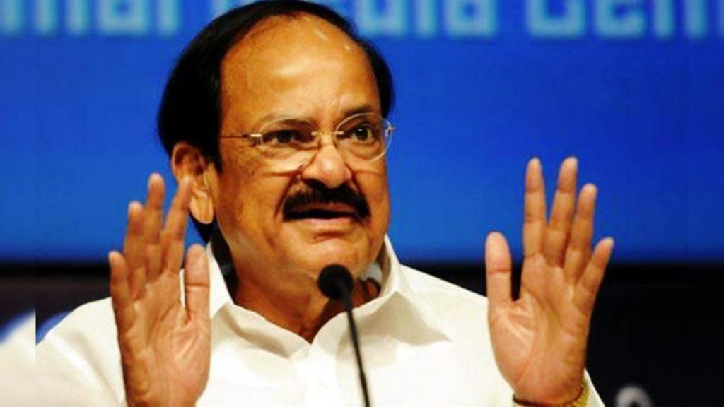 M-Venkaiah-Naidu-rejects-Impeachment-Motion