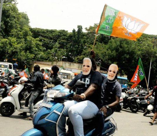 Karnataka-election-faximile-of-narendra-modi