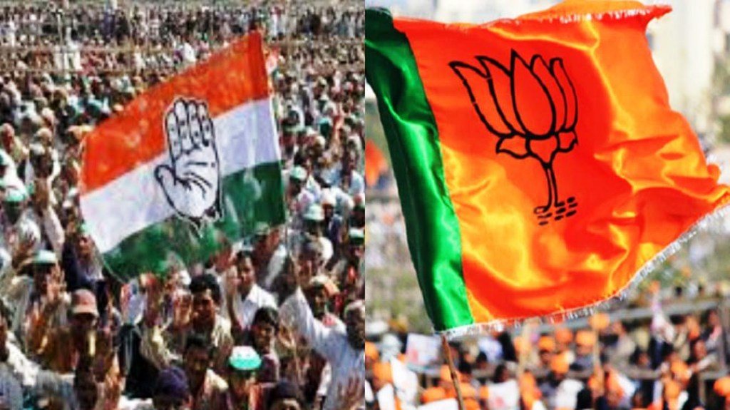 karnataka-election-search-criminals.