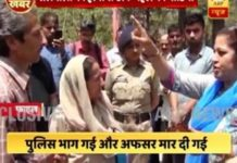 woman-officer-shail-bala-murdered-by-vijay thakur